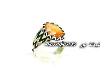صورة خاتم زفير طبيعي (ياقوت اصفر) افضل شيخة روحانية نور 0096176904084