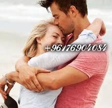 صورة افضل شيخة روحانية نور 0096176904084|للمحبة والالفة بين الازواج
