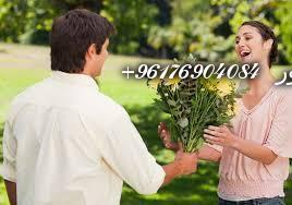صورة اصدق شيخة روحانية نور 0096176904084|محبة بين الزوج والزوجة