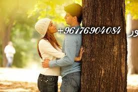 صورة للمحبة والقبول بالوردة الحمراء.. مجربة|افضل شيخة روحانية نور 0096176904084
