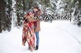 صورة افضل شيخة روحانية نور 0096176904084|جلب الرجل للمرأة بالمحبة