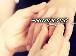 صورة اقوى شيخة روحانية نور 0096176904084 زواج البنت البائر المسحورة