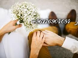 صورة اقوى شيخة روحانية نور 0096176904084|باب مجرب لتسريع الزواج