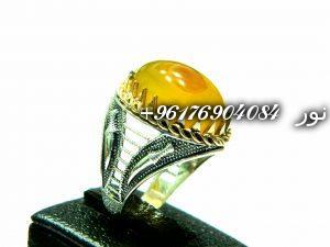 صورة افضل شيخة روحانية نور 0096176904084 خاتم حجر الشمس الياقوتي – شرف الشمس