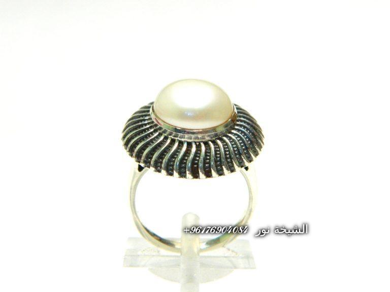 صورة خاتم لولي (لؤلؤ طبيعي)  اصدق شيخة روحانية نور 0096176904084