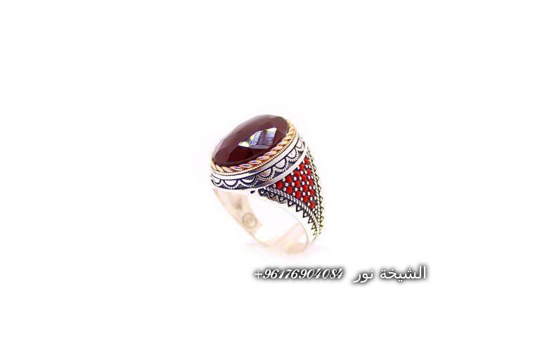 صورة خاتم عقيق كبدي احمر ياقوتى طبيعي اقوى شيخة روحانية نور 0096176904084