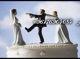 صورة منع الزوج من الزواج على زوجته|اصدق شيخة روحانية نور 0096176904084