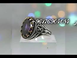 صورة اصدق شيخة روحانية نور 0096176904084|خواتم روحانية مروحنة مع 7 ملوك علويين