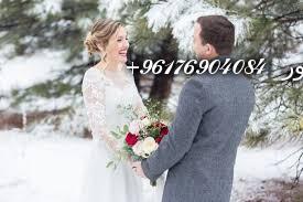 صورة افضل شيخة روحانية نور 0096176904084|لإبطال السحر مانع البكر عن الزواج