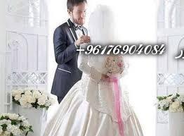 صورة اصدق شيخة روحانية نور 0096176904084 دعاء تيسير الزواج