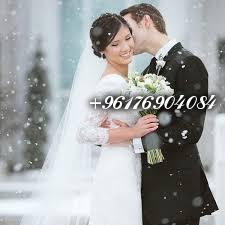 صورة اقوى شيخة روحانية نور 0096176904084 جلب الخطاب والزواج