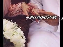 صورة اكبر شيخة روحانية في العالم0096176904084 لزواج البنت المتعسرة والبائر