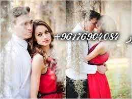 صورة افضل شيخة روحانية نور 0096176904084|خرقة قوية لجلب الزوج