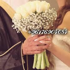 صورة افضل شيخة روحانية نور 0096176904084 للزواج سريعا