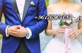 صورة تيسير وجلب الزواج|اصدق شيخة روحانية نور 0096176904084