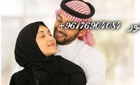 صورة اصدق شيخة روحانية نور 0096176904084|سحر رد المطلقة لزوجها