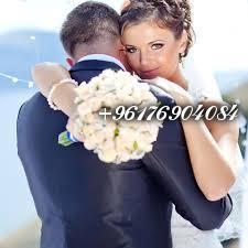 صورة اقوى شيخة روحانية نور 0096176904084 للزواج من الحبيب