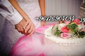 صورة اصدق شيخة روحانية نور 0096176904084|للمعطلة عن الزواج