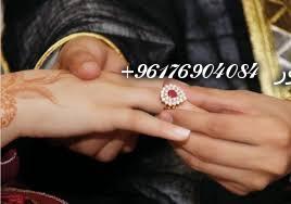 صورة زواج البنت المسحورة|افضل شيخة روحانية نور 0096176904084