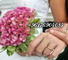 صورة للزواج في أقل من شهر افضل شيخة روحانية نور 0096176904084