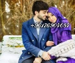 صورة اكبر شيخة روحانيه نور 0096176904084|محبة قويه لجلب الحبيب ومن تريد