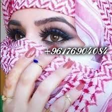 صورة بارك الله فيكي يا افضل شيخة روحانيه نور 0096176904084