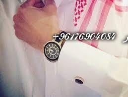 صورة شكر خاص لافضل شيخة روحانيه نور 0096176904084