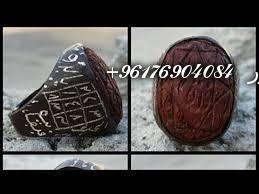 صورة اكبر شيخة روحانيه نور 0096176904084 خاتم حجر هبهاب افريقي حجري روحاني