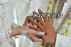 صورة اصدق شيخة روحانية نور 0096176904084|زواج البنت البكر العانس وطلق نصيبها
