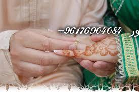صورة اكبر شيخة روحانيه نور 0096176904084|للزواج السريع للبنت البائر في أيام