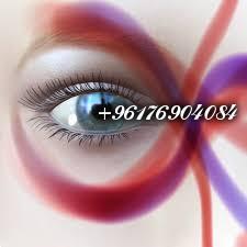 صورة اعظم شيخة روحانية نور 0096176904084|رد العين على صاحبها روحانيا