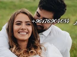 صورة اكبر شيخة روحانية في العالم0096176904084 لجلب زوجك مجربه عظيمه