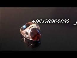 صورة اصدق شيخة روحانية نور 0096176904084|وفق خاتم لختم روحانية الاحجار الكريمة