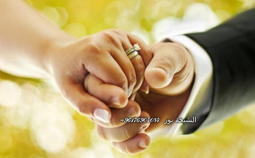 صورة افضل شيخة روحانية نور 0096176904084| طريقة للزواج خلال أسبوع