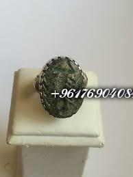 صورة اشهر شيخة روحانية نور 0096176904084 خاتم روحاني يحتوي على فص خرزة الحية