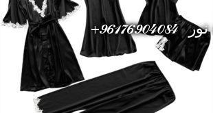 صورة اشهر شيخة روحانية نور 0096176904084 تفسير حلم لبس الأسود في المنام