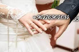 صورة افضل شيخة روحانية نور 0096176904084|حرز زواج البنت البائر