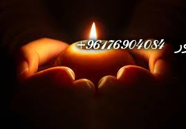 صورة اصدق شيخة روحانية نور 0096176904084|محبة وجلب بتربيع الشمعة