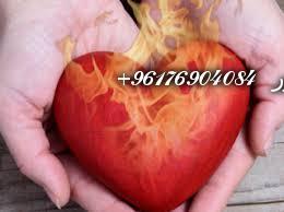 صورة باب المحبة قوية (احراق قلب) أكبر وأعظم شيخة روحانية في العالم نور الصادقة0096176904084