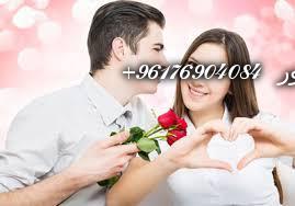صورة اقوى شيخة روحانية نور 0096176904084|محبة وتهييج يوم الاحد أو يوم الخميس
