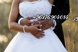 صورة أكبر واقوى وأعظم شيخة روحانية نور الصادقة0096176904084 لزواج البنت البائر