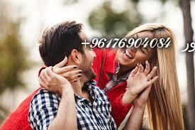 صورة اكبر شيخة روحانيه نور 0096176904084 جلب وتهييج الحبيب البعيد للمراه والبنت