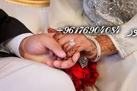 صورة زواج البائر نافع|اقوى وافضل شيخة روحانية نور الصادقة0096176904084