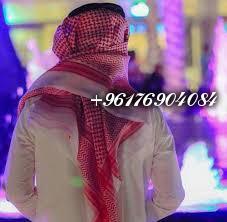 صورة السلام عليكم اخوكم سطان من الرياض اليكم تجربتي بالشيخة نور الصادقة 0096176904084