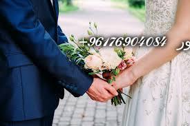 صورة زواج العانس ايضا|أكبر واقوى وأعظم شيخة روحانية في العالم نور الصادقة0096176904084