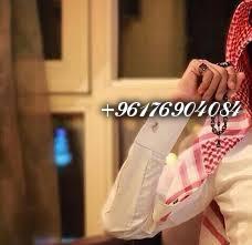 صورة اخوكم محمد في المدينه المنورة اليكم قصتي وتجربتي مع الشيخة نور الصادقة0096176904084