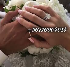 صورة افضل شيخة روحانية نور 0096176904084|زواج العانس بماء الورد والزعفران