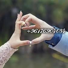 صورة اقوى جلب تهيج لزواج البنت البائر العانس|اقوى شيخة روحانية نور 0096176904084