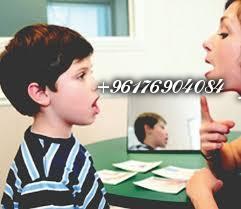 صورة لصعوبة النطق خصوصا بالنسبة للأطفال|أكبر واقوى وافضل شيخة روحانية نور الصادقة0096176904084