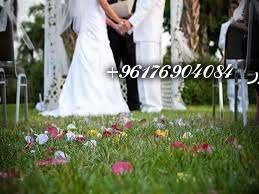 صورة لزواج البائر سريعا|افضل شيخة روحانية نور 0096176904084